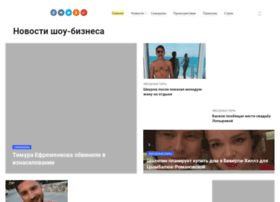 newsofstars.ru