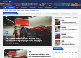 newson.com.ua