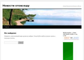 newsonbd.ru