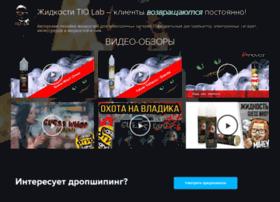 newsonline.dmon.com