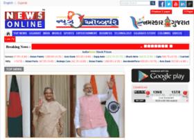 newsonlineindia.in