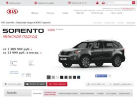newsorento.kia.ru