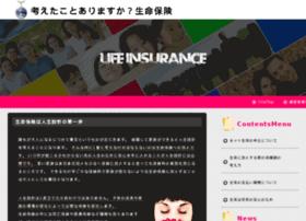 newspacket.info