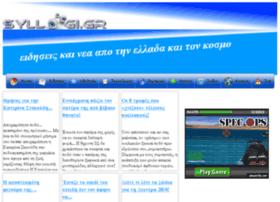 newspanther.gr