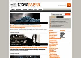newspaper.kz