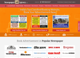 Newspaperadagency.com