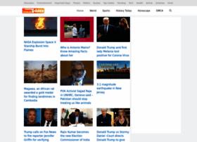 newspaperadda.com