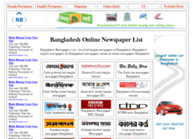 newspaperbangladeshi.com