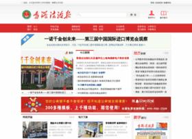 newspaperhk.com