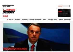 newspepper.gr
