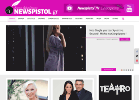 newspistol.com