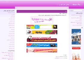 newspix.wordpress.com