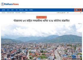 newspokhara.com