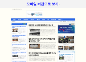 newspower.co.kr