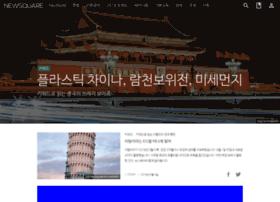 newsquare.kr