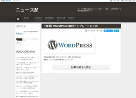 newsr.ldblog.jp