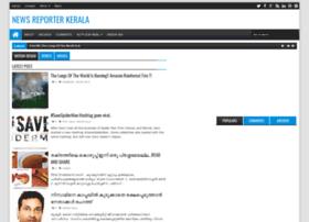 newsreporterkerala.blogspot.in