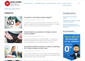 newsru.com.ua