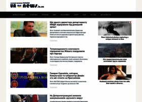 newsru.ua