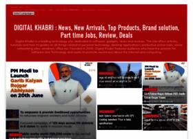 newssarkarinaukri.com