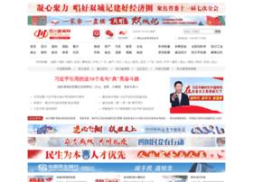 newssc.net