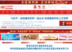 newssc.org