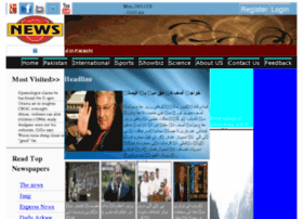 newssite.com.pk