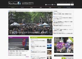 newstandard.jp.net