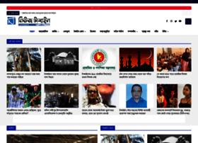newstangail.com