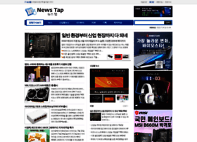 newstap.co.kr