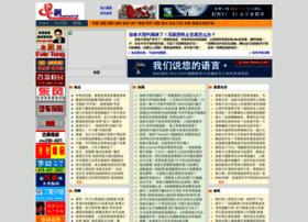 newstarnet.com