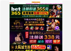 newsteria.com