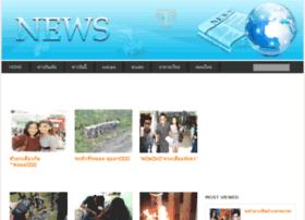 newsthai247.net