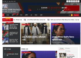 newstimebangla.com