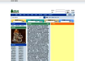 newstreenet.com