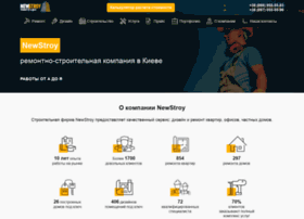 newstroy.com.ua