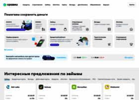 newstube.ru
