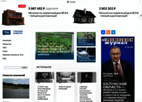 newstula.ru