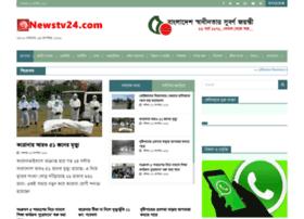 newstv24.com