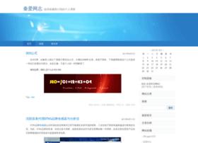 newsunday.com