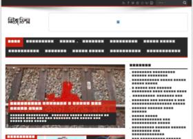 newsvision.com.bd