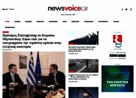 newsvoice.gr