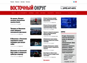 newsvostok.ru