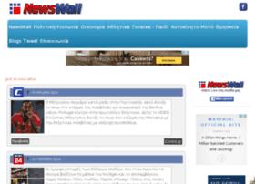 newswall.gr
