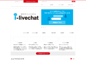 newswatch.co.jp