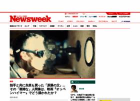 newsweekjapan.jp