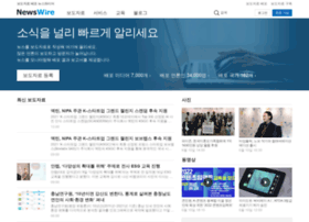 newswire.co.kr
