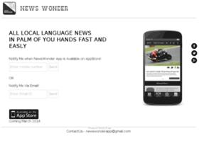 newswonder.com