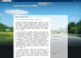 newsworld123.blogspot.com