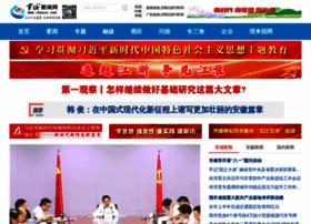 newsxc.com